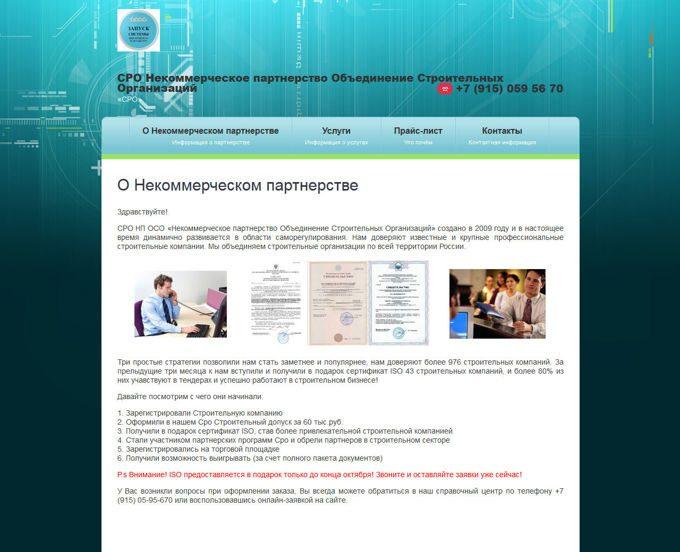 0a2c653b0 Заказать Сайт Визитка - 400 000 сум. Megagroup.uz Разработка за 1 ...