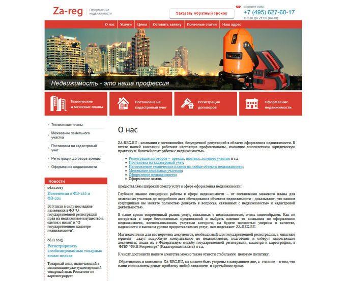 744786c33 Создание сайтов в Ташкенте в Узбекистане | Заказать сайт под ключ в ...